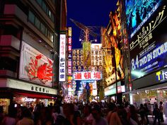 The Ultimate Guide To Dotonbori: Home to Osaka's Most Delicious Street Food