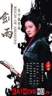assassins 1995 full movie in hindi 480p