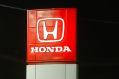 Statement by Honda Canada Regarding VSA Recall: 2007-2008 Honda Odyssey - NewsCanada-Plus