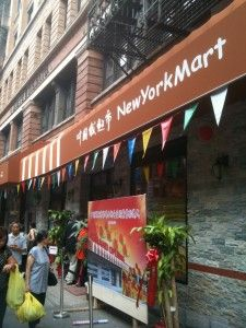 Just recently started shopping here instead of my usual favorite Hong Kong supermarket just a block away. I like their wet market section better Mott Street, Hong Kong, Broadway Shows, Eat, Shopping
