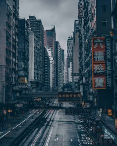 Image discovered by Find images and videos about aesthetic, green and theme on We Heart It - the app to get lost in what you love. Cyberpunk Aesthetic, City Aesthetic, Tokyo Streets, City Streets, Tokyo City, Sci Fi City, Visual Aesthetics, Cowboy Bebop, Layout