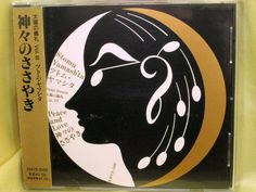 CD/Japan- STOMU YAMASH'TA Solar Dream Vol.III Peace And Love w/OBI RARE 1997 OOP #AmbientEnvironmental
