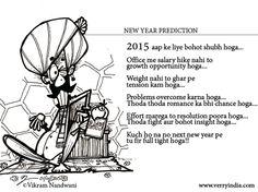 VERRY INDIA 2015 PREDICTION - - - 100% RESULTS GUARANTEED
