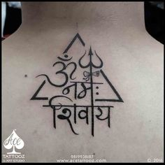 Take a look at some of our Best Lord Shiva Tattoos Designed at Ace Tattooz & Art Studio.One can express their love for him by getting Lord Shiva Tattooed. Buddhist Symbol Tattoos, Hindu Tattoos, Symbolic Tattoos, Buddha Tattoo Design, Shiva Tattoo Design, Lord Shiva, Om Namah Shivaya Tattoo, Trendy Tattoos, Tattoos For Guys