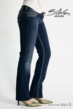 Love the Suki Silver jeans from Maurices.