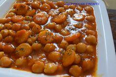 Ελληνικές συνταγές για νόστιμο, υγιεινό και οικονομικό φαγητό. Δοκιμάστε τες όλες Greek Recipes, Vegan Recipes, Cooking Recipes, Greek Dishes, Lunch To Go, Time To Eat, Appetisers, Fun Cooking, Different Recipes
