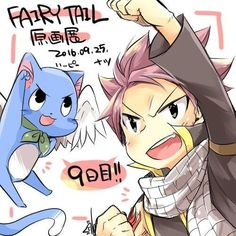 Natsu and Happy ¡Aye sir! Nalu, Fairy Tail Pictures, Zeref, Fairytail, Fairy Tail Ships, Cowboy Bebop, Anime Fairy, Fairy Tales, Manga
