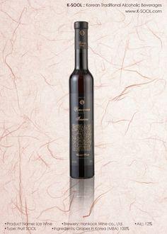 K-SOOL | Hankook Ice Wine  www.K-SOOL.com