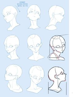 Drawing Tips Side View Drawings Drawing Heads, Drawing Base, Manga Drawing, Female Drawing, Anatomy Drawing, Figure Drawing, Drawing Techniques, Drawing Tips, Drawing Sketches