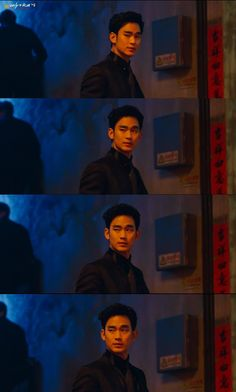 2017 REAL teaser 1 #KimSooHyun #김수현