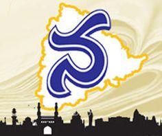మ 21న జఈఈ అడవనసడ పరకష - Namasthe Telangana #Telugu