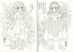 『ぬりえ『ジョアンナ』 1998年(2…』