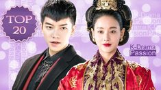 TOP 20 ★ Popular K-Dramas February 2018 [Week 4]