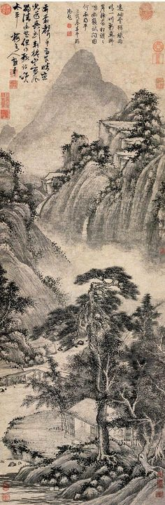 元-吴镇-峦光送爽图 | Painted by the Yuan Dynasty artist Wu Zhen 吴镇. | China Online Museum - Chinese Art Galleries | Flickr