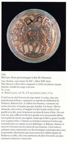 bowl, Iran Earthenware, Stoneware, Iran, Ceramic Materials, Religious Art, Islamic Art, Ceramic Pottery, Medieval, Diy And Crafts