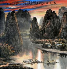 Chinese Mountain and Water Painting,69cm x 69cm,1098013-x