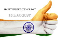 25 Happy Independence Day Images & Wallpapers Thoughts On Independence Day, Independence Day Wishes Images, Happy Independence Day India, Independence Day Wallpaper, August Quotes, Festivals Of India, Wishes Messages, Hindi Quotes, Quote Of The Day