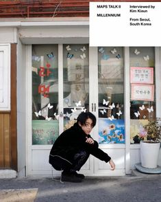 thx maps Treasure Boxes, Cute Anime Guys, Seoul, Beautiful People, Kpop, Boys, Instagram, Random, Korean