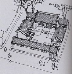 Modern Furniture: What to look for and how to buy – My Life Spot Ancient Chinese Architecture, China Architecture, Architecture Drawing Art, Architecture Design, Atrium House, Courtyard House Plans, Traditional Chinese House, Chinese Courtyard, All Modern Furniture