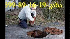 kanalizaciis gawmenda 24 saatis manzilze-599891619