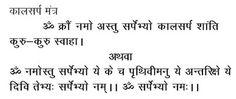 Kaal Sarp Dosh Pooja Dates in the Year 2015