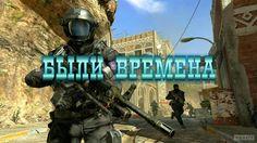 Я с другом в Call of Duty black ops 2