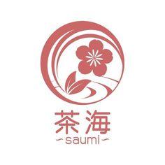 ninomiyaさんの提案 - お茶農家の店「茶海~saumi~」のロゴ作成   クラウドソーシング「ランサーズ」