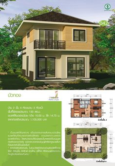 Free House Design, 2 Storey House Design, Country House Design, Two Storey House, Bungalow House Design, Small House Design, Modern House Design, Sims House Plans, House Floor Plans