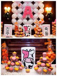 Amelia's Korean First Birthday Party :: Dol :: Doljanchi
