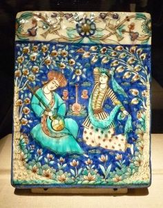 yama-bato: Arthur Upham Pope and the New Survey of Persian Art at the Art Institute of Chicago (un-published) C. Art Antique, Antique Tiles, Islamic Tiles, Islamic Art, Art Furniture, Ceramic Tile Art, Persian Culture, Iranian Art, Art Institute Of Chicago