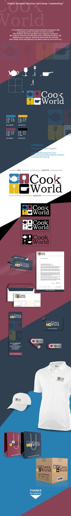 Logo for cookworld.gr on Behance