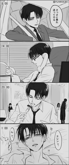 54 Best Levi Ackerman images in 2018 | Levi Ackerman, Ereri