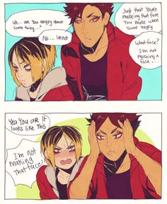Kenma doesnt expresses his feelings with words so he uses facel expressions Kuro knows all of them Haikyuu Meme, Haikyuu Manga, Haikyuu Fanart, Haikyuu Volleyball, Volleyball Anime, Kenma Kozume, Kuroken, Gay, Kagehina Cute