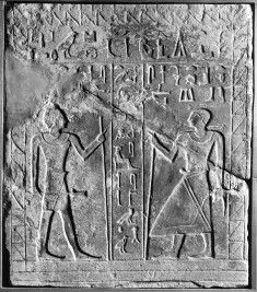 Ancient Egypt and Nubia Life In Ancient Egypt, Ancient Egyptian Art, Galactic Center, Ancient Civilizations, Luxor, Prehistoric, Art History, Sculpture, Men Wear