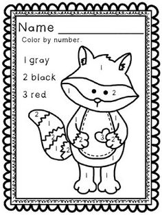 Use this cute and simple color by number, letter, or shape raccoon page for the first day of school after reading The Kissing Hand by Audrey Penn. Preschool First Day, Free Preschool, Preschool Printables, Preschool Crafts, Creative Activities For Kids, Gross Motor Activities, Color Activities, Kindergarten Homework, Kindergarten Classroom