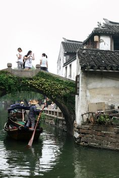 Shanghai: A cultural awakening in a city both glitzy and historic. / #46 on @nytimes's list of 52 Places to Go in 2015