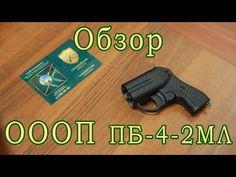 Video - Mustang Apsardz- visu veidu objektu un personu apsardze Mustang, Hand Guns, Gun, Cinema Movie Theater, Firearms, Mustangs, Pistols, Revolver