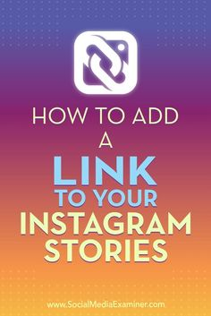 How to add website links to your #Instagram #stories to drive traffic. social media #marketing