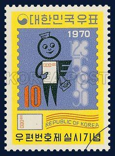 POSTAL CODE SYSTEM COMMEMORATIVE POSTAGE STAMP, symbol, envelope, commemoration, yellow, blue, 1970 07 01, 우편번호제 실시기념 1970년 07월 01일, 695, 우편번호제 심벌마크와 지역별 우편번호 및 봉투, postage 우표