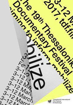 Thessaloniki International Film Festival 2017 #affiche #festival #affichefestival #film