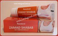 Интимные товары для женщин - Vedagood