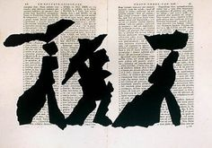 I love these human forms so much (W. Kentridge)