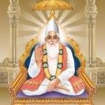 http://www.aurawellnesscenter.com/2012/03/23/who-is-kabir/