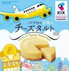 いま人気のタルト専門店のパブロから関西空港限定のパブロの空飛ぶチーズタルトが新発売になりましたよ レモンの香りがほのかについていてリームチーズの濃厚でコク深い味わいが特徴なんだって 常温商品だから安心して持っていけるし関空の新しい人気お土産になりそう  #タルト #パブロ #関西国際空港 #お土産 tags[大阪府]