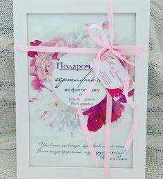 Дорогие друзья! У меня вы можете заказать подарочный сертификат и подарить своим друзьям и близким оригинальный подарок! Фотосессию!  Это не просто подарок, а остановившийся миг счастья и радости!  Дарите на счастье!