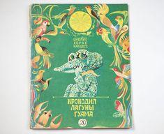 Soviet kids book about green Crocodile fun by SovietEra on Etsy