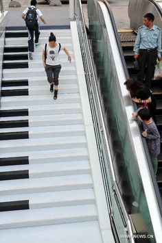 <p>In Wulin Plaza in Hangzhou, China each step plays a musical note as you walk on it.</p>
