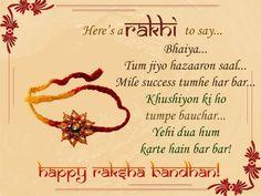 *Best* Happy Raksha Bandhan Quotes in Hindi [August - HD Images for WhatsApp Status DP Poem On Raksha Bandhan, Essay On Raksha Bandhan, Raksha Bandhan Shayari, Raksha Bandhan Photos, Raksha Bandhan Cards, Happy Raksha Bandhan Messages, Happy Raksha Bandhan Quotes, Happy Raksha Bandhan Wishes, Happy Raksha Bandhan Images
