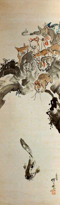 Kawanabe Kyosai - band of cats fishing a catfish
