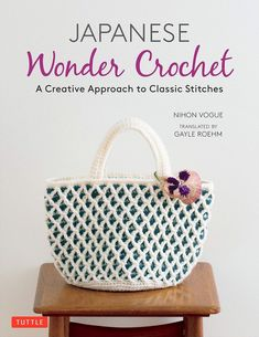 """Read """"Japanese Wonder Crochet A Creative Approach to Classic Stitches"""" by Nihon Vogue available from Rakuten Kobo. Like Japanese knitting before it, Japanese-style crochet is getting ready to sweep the globe! Japanese Wonder Crochet is. Yoko Saito, Crochet Motifs, Free Crochet, Knitting Projects, Crochet Projects, Patchwork Blanket, Quilting, Crochet Magazine, Modern Crochet"""